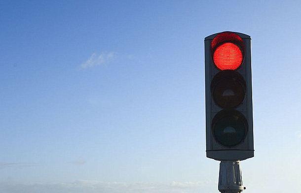 semafor i kuq