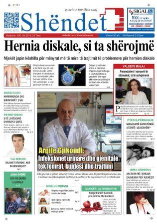 gazeta-105