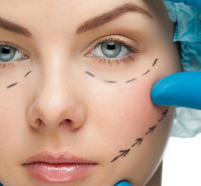 kirurgji-plastike-estetike